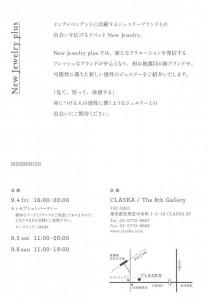 newjewelryolus20152