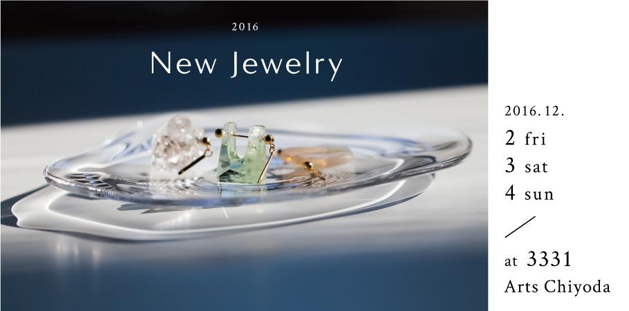 new-jewelry