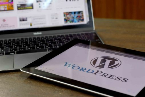 彫金教室wordpress講座